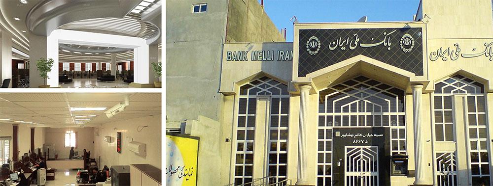 Bank-Melli_Banking_Iran.jpg