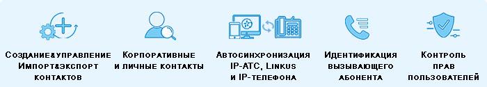 Contacts_benefits_update.jpg
