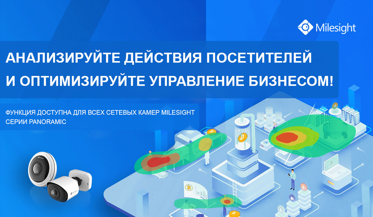 heat_map_rus.jpg